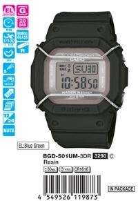 BGD-501UM-3E
