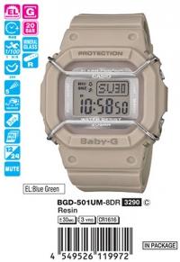 BGD-501UM-8E