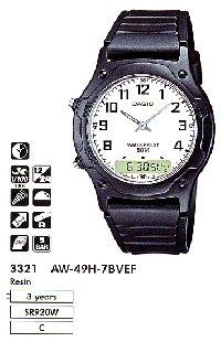 AW-49H-7B