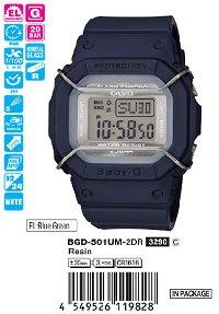 BGD-501UM-2E
