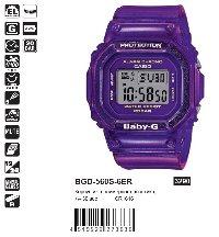 BGD-560S-6ER