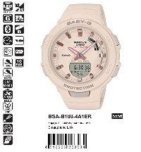 BSA-B100-4A1ER