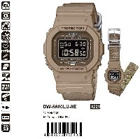 DW-5600LU-8E
