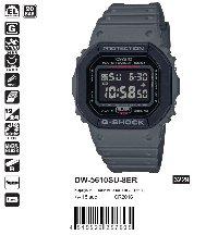 DW-5610SU-8ER