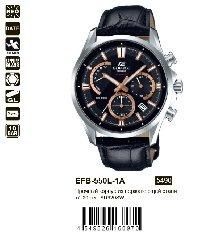 EFB-550L-1A