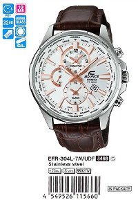 EFR-304L-7A