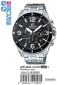 EFR-553D-1B