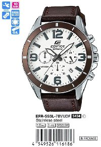 EFR-553L-7B