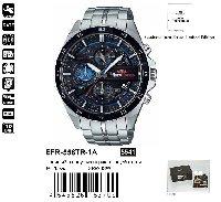 EFR-556TR-1A