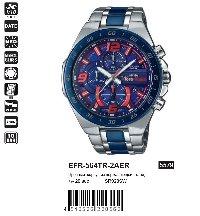 EFR-564TR-2AER