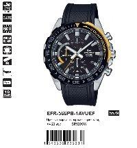 EFR-566PB-1AVUEF