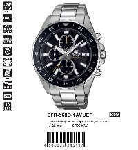 EFR-568D-1AVUEF