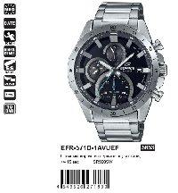 EFR-571D-1AVUEF