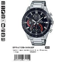 EFR-571DB-1A1VUEF