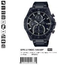 EFR-571MDC-1AVUEF