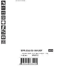 EFR-S567D-1AVUEF