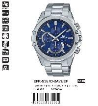 EFR-S567D-2AVUEF