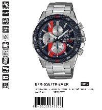 EFR-S567TR-2AER