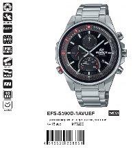 EFS-S590D-1AVUEF