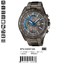 EFV-550GY-8A