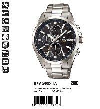 EFV-560D-1A