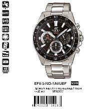 EFV-570D-1AVUEF