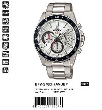 EFV-570D-7AVUEF