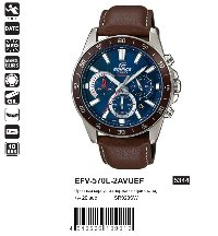 EFV-570L-2AVUEF