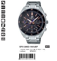 EFV-590D-1AVUEF