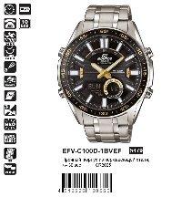 EFV-C100D-1BVEF