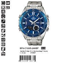 EFV-C100D-2AVEF
