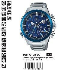EQB-501DB-2A