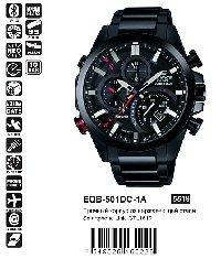 EQB-501DC-1A
