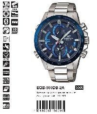 EQB-900DB-2A