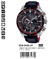EQS-600BL-1A