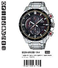 EQS-600DB-1A4