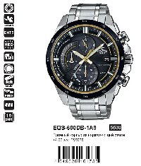 EQS-600DB-1A9