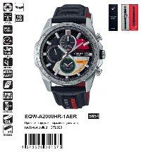 EQW-A2000HR-1AER