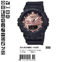 GA-800MMC-1AER