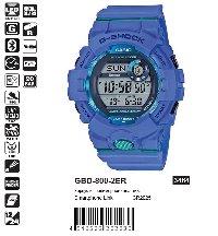 GBD-800-2ER