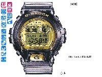 GD-X6900FB-8E