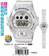 GD-X6900MC-7E