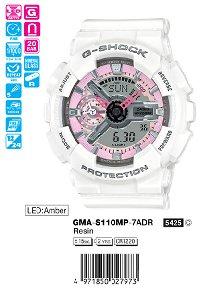 GMA-S110MP-7A