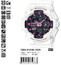 GMA-S140M-7AER