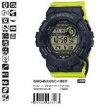 GMD-B800SC-1BER
