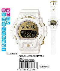 GMD-S6900SP-7E