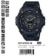 GST-W100G-1B