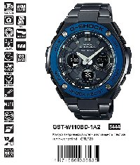 GST-W110BD-1A2