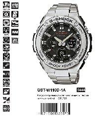 GST-W110D-1A