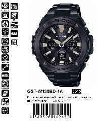 GST-W130BD-1A